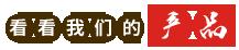 翟福彩3d实战宝典彩票食品